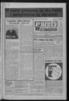 Gazeta Zielonogórska : organ KW Polskiej Zjednoczonej Partii Robotniczej R. XXI Nr 65 (17 marca 1972). - Wyd. A