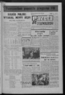 Gazeta Zielonogórska : organ KW Polskiej Zjednoczonej Partii Robotniczej R. XXI Nr 68 (21 marca 1972). - Wyd. A