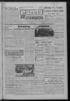 Gazeta Zielonogórska : organ KW Polskiej Zjednoczonej Partii Robotniczej R. XXI Nr 70 (23 marca 1972). - Wyd. A