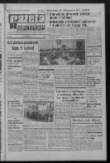 Gazeta Zielonogórska : organ KW Polskiej Zjednoczonej Partii Robotniczej R. XXI Nr 74 (28 marca 1972). - Wyd. A