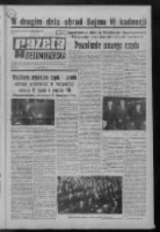 Gazeta Zielonogórska : organ KW Polskiej Zjednoczonej Partii Robotniczej R. XXI Nr 76 (30 marca 1972). - Wyd. A