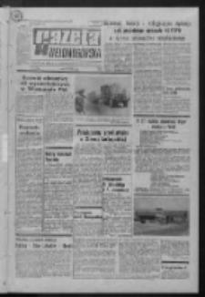 Gazeta Zielonogórska : organ KW Polskiej Zjednoczonej Partii Robotniczej R. XXI Nr 79 (4 kwietnia 1972). - Wyd. A