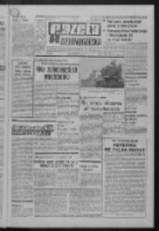 Gazeta Zielonogórska : organ KW Polskiej Zjednoczonej Partii Robotniczej R. XXI Nr 81 (6 kwietnia 1972). - Wyd. A