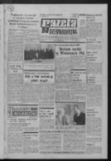 Gazeta Zielonogórska : organ KW Polskiej Zjednoczonej Partii Robotniczej R. XXI Nr 85 (11 kwietnia 1972). - Wyd. A