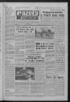 Gazeta Zielonogórska : organ KW Polskiej Zjednoczonej Partii Robotniczej R. XXI Nr 91 (18 kwietnia 1972). - Wyd. A