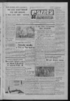 Gazeta Zielonogórska : organ KW Polskiej Zjednoczonej Partii Robotniczej R. XXI Nr 92 (19 kwietnia 1972). - Wyd. A