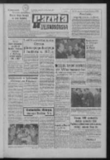 Gazeta Zielonogórska : organ KW Polskiej Zjednoczonej Partii Robotniczej R. XXI Nr 94 (21 kwietnia 1972). - Wyd. A