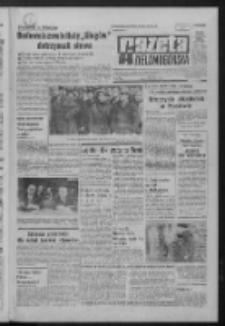 Gazeta Zielonogórska : organ KW Polskiej Zjednoczonej Partii Robotniczej R. XXI Nr 97 (25 kwietnia 1972). - Wyd. A