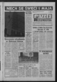 Gazeta Zielonogórska : organ KW Polskiej Zjednoczonej Partii Robotniczej R. XXI Nr 102 (1 maja 1972). - Wyd. A