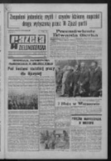Gazeta Zielonogórska : organ KW Polskiej Zjednoczonej Partii Robotniczej R. XXI Nr 103 (2 maja 1972). - Wyd. A