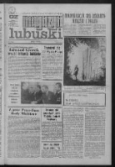 Gazeta Zielonogórska : magazyn lubuski : organ Komitetu Wojewódzkiego PZPR w Zielonej Górze R. XXI Nr 107 (6/7 maja 1972). - Wyd. A