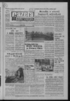 Gazeta Zielonogórska : organ KW Polskiej Zjednoczonej Partii Robotniczej R. XXI Nr 108 (8 maja 1972). - Wyd. A