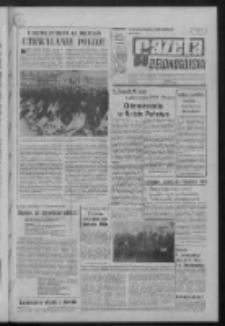 Gazeta Zielonogórska : organ KW Polskiej Zjednoczonej Partii Robotniczej R. XXI Nr 109 (9 maja 1972). - Wyd. A