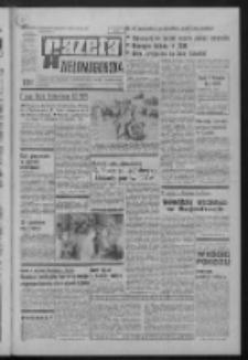 Gazeta Zielonogórska : organ KW Polskiej Zjednoczonej Partii Robotniczej R. XXI Nr 110 (10 maja 1972). - Wyd. A