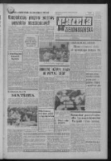Gazeta Zielonogórska : organ KW Polskiej Zjednoczonej Partii Robotniczej R. XXI Nr 111 (11 maja 1972). - Wyd. A