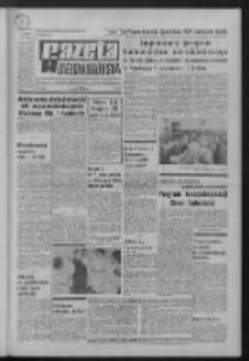 Gazeta Zielonogórska : organ KW Polskiej Zjednoczonej Partii Robotniczej R. XXI Nr 112 (12 maja 1972). - Wyd. A