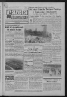 Gazeta Zielonogórska : organ KW Polskiej Zjednoczonej Partii Robotniczej R. XXI Nr 114 (15 maja 1972). - Wyd. A