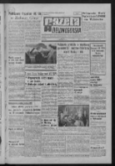 Gazeta Zielonogórska : organ KW Polskiej Zjednoczonej Partii Robotniczej R. XXI Nr 116 (17 maja 1972). - Wyd. A