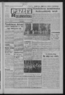 Gazeta Zielonogórska : organ KW Polskiej Zjednoczonej Partii Robotniczej R. XXI Nr 120 (22 maja 1972). - Wyd. A