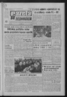 Gazeta Zielonogórska : organ KW Polskiej Zjednoczonej Partii Robotniczej R. XXI Nr 124 (26 maja 1972). - Wyd. A