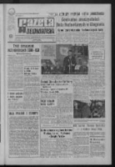 Gazeta Zielonogórska : organ KW Polskiej Zjednoczonej Partii Robotniczej R. XXI Nr 126 (29 maja 1972). - Wyd. A