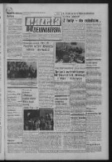 Gazeta Zielonogórska : organ KW Polskiej Zjednoczonej Partii Robotniczej R. XXI Nr 127 (30 maja 1972). - Wyd. A