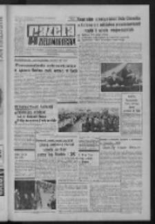 Gazeta Zielonogórska : organ KW Polskiej Zjednoczonej Partii Robotniczej R. XXI Nr 132 (5 czerwca 1972). - Wyd. A