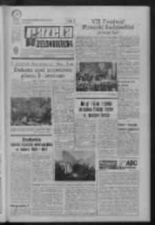 Gazeta Zielonogórska : organ KW Polskiej Zjednoczonej Partii Robotniczej R. XXI Nr 135 (8 czerwca 1972). - Wyd. A
