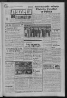 Gazeta Zielonogórska : organ KW Polskiej Zjednoczonej Partii Robotniczej R. XXI Nr 140 (14 czerwca 1972). - Wyd. A