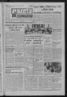Gazeta Zielonogórska : organ KW Polskiej Zjednoczonej Partii Robotniczej R. XXI Nr 142 (16 czerwca 1972). - Wyd. A