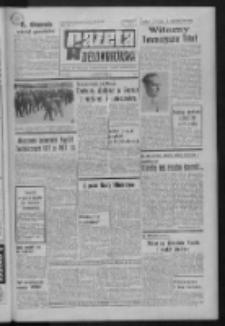 Gazeta Zielonogórska : organ KW Polskiej Zjednoczonej Partii Robotniczej R. XXI Nr 144 (19 czerwca 1972). - Wyd. A