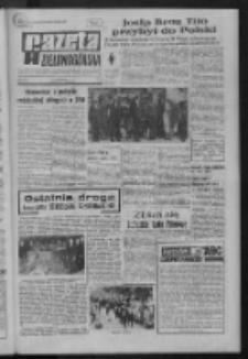Gazeta Zielonogórska : organ KW Polskiej Zjednoczonej Partii Robotniczej R. XXI Nr 145 (20 czerwca 1972). - Wyd. A