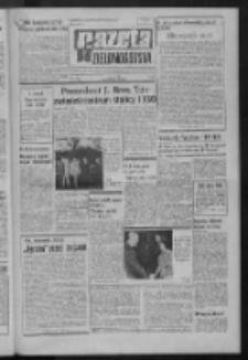 Gazeta Zielonogórska : organ KW Polskiej Zjednoczonej Partii Robotniczej R. XXI Nr 147 (22 czerwca 1972). - Wyd. A