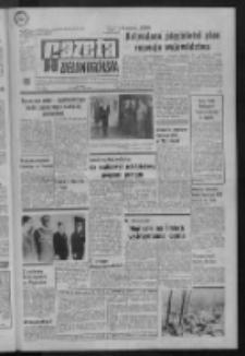 Gazeta Zielonogórska : organ KW Polskiej Zjednoczonej Partii Robotniczej R. XXI Nr 148 (23 czerwca 1972). - Wyd. A