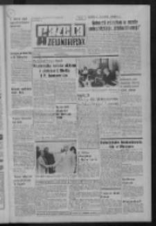 Gazeta Zielonogórska : organ KW Polskiej Zjednoczonej Partii Robotniczej R. XXI Nr 153 (29 czerwca 1972). - Wyd. A