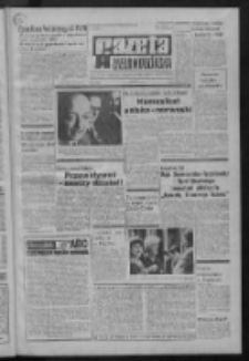 Gazeta Zielonogórska : organ KW Polskiej Zjednoczonej Partii Robotniczej R. XXI Nr 154 (30 czerwca 1972). - Wyd. A