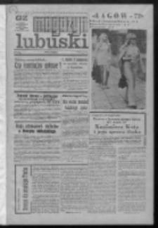 Gazeta Zielonogórska : magazyn lubuski : organ Komitetu Wojewódzkiego PZPR w Zielonej Górze R. XXI Nr 155 (1/2 lipca 1972). - Wyd. A