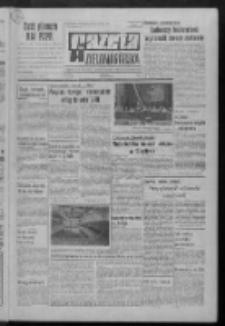 Gazeta Zielonogórska : organ KW Polskiej Zjednoczonej Partii Robotniczej R. XXI Nr 157 (4 lipca 1972). - Wyd. A