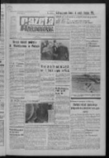 Gazeta Zielonogórska : organ KW Polskiej Zjednoczonej Partii Robotniczej R. XXI Nr 160 (7 lipca 1972). - Wyd. A