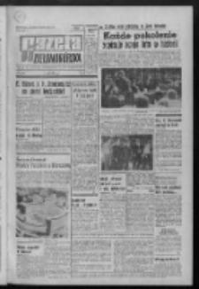 Gazeta Zielonogórska : organ KW Polskiej Zjednoczonej Partii Robotniczej R. XXI Nr 166 (14 lipca 1972). - Wyd. A