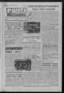 Gazeta Zielonogórska : organ KW Polskiej Zjednoczonej Partii Robotniczej R. XXI Nr 171 (20 lipca 1972). - Wyd. A