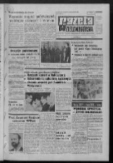 Gazeta Zielonogórska : organ KW Polskiej Zjednoczonej Partii Robotniczej R. XXI Nr 172 (21 lipca 1972). - Wyd. A