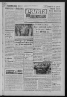 Gazeta Zielonogórska : organ KW Polskiej Zjednoczonej Partii Robotniczej R. XXI Nr 175 (25 lipca 1972). - Wyd. A