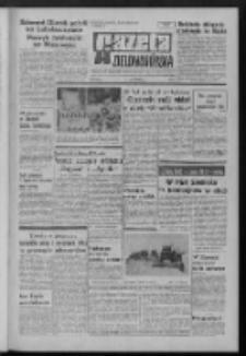 Gazeta Zielonogórska : organ KW Polskiej Zjednoczonej Partii Robotniczej R. XXI Nr 177 (27 lipca 1972). - Wyd. A