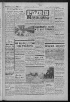 Gazeta Zielonogórska : organ KW Polskiej Zjednoczonej Partii Robotniczej R. XXI Nr 184 (4 sierpnia 1972). - Wyd. A