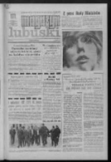 Gazeta Zielonogórska : magazyn lubuski : organ Komitetu Wojewódzkiego PZPR w Zielonej Górze R. XXI Nr 185 (5/6 sierpnia 1972). - Wyd. A