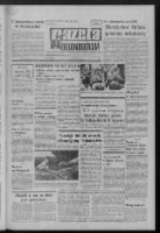 Gazeta Zielonogórska : organ KW Polskiej Zjednoczonej Partii Robotniczej R. XXI Nr 187 (8 sierpnia 1972). - Wyd. A