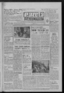 Gazeta Zielonogórska : organ KW Polskiej Zjednoczonej Partii Robotniczej R. XXI Nr 193 (15 sierpnia 1972). - Wyd. A