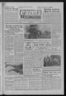Gazeta Zielonogórska : organ KW Polskiej Zjednoczonej Partii Robotniczej R. XXI Nr 194 (16 sierpnia 1972). - Wyd. A