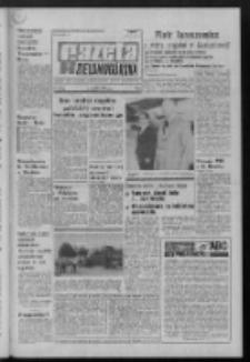 Gazeta Zielonogórska : organ KW Polskiej Zjednoczonej Partii Robotniczej R. XXI Nr 195 (17 sierpnia 1972). - Wyd. A